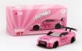 【お1人様2個まで】MINI GT 1/64 LB★WORKS 日産 GT-R R35 タイプ1 リアウイング バージョン 1 Wear IT Pink マレーシア限定