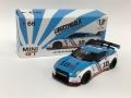【お1人様2個まで】MINI GT 1/64 LB★WORKS 日産 GT-R R35 タイプ1リアウイング バージョン 1+2 Cosmics #10 マレーシア限定