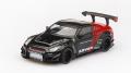 【お1人様5個まで】MINI GT 1/64 LB★WORKS 日産 GT-R R35 タイプ2 リアウイング バージョン 3 ADVAN ※日本限定