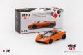 【お1人様5個まで】MINI GT 1/64 パガーニ ウアイラ ロードスター オレンジ/ブラック(右ハンドル)