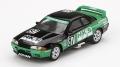 [予約]【お1人様5個まで】MINI GT 1/64 Nissan GT-R R32 HKS 全日本ツーリングカー選手権 1992 Gr.A #87 (右ハンドル)