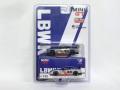 【ポイント交換品 3,960pt】MINI GT 1/64 LB★WORKS Nissan GT-R R35 タイプ1 リアウイング バージョン 1#46 Infinite Motorsport(左ハンドル) 北米限定 ※チェイスカー