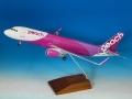 エバーライズ 1/100 A320-200 Peach Aviation JA824P [24号機]