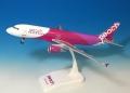 エバーライズ 1/150 A320-200 ピーチ・アビエーション JA801P