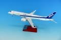 [予約]全日空商事 1/100 MRJ90 JA23MJ パリ・エアショー展示機 完成品(ギアつき)