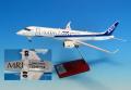 [予約]全日空商事 1/100 MRJ90 JA23MJ ファンボロー・エアショー飛行展示機 完成品 (ギアつき)