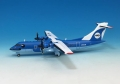 Gemini Jets 1/200 ATR-42-600 天草エアライン JA01AM