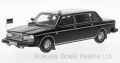 [予約]NEO(ネオ) 1/43 ボルボ 264 TE ステート リムジン  ドイツ民主共和国 1978 ブラック