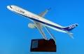 [予約]全日空商事 1/144 A321neo ソリッド(ギアなし)