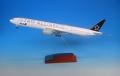 [予約]全日空商事 1/200 777-300ER JA731A STAR ALLIANCE