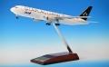 [予約]全日空商事 1/200 767-300ER JA614A STAR ALLIANCE ※追加受注