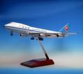 全日空商事 1/200 747SR-100 JA8157モヒカン完成品(ギアつき)