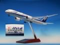 全日空商事 1/200 787-9 JA882A ANA's 50th 787 ロゴつき完成品(WiFiレドーム・ギアつき )