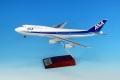 [予約]全日空商事 1/200 747-400D JA8961 完成品(ギアつき ) ※再生産
