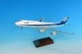 [予約]全日空商事 1/200 747-400 JA8958 完成品(ギアつき ) ※再生産