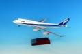 [予約]全日空商事 1/200 747-400 JA8958 スナップフィットモデル(ギアつき )