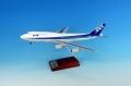 全日空商事 1/200 747-400D JA8961 スナップフィットモデル(ギアつき )