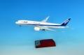 [予約]全日空商事 1/200 787-9 JA893A 完成品(WiFiレドーム・ギアつき )