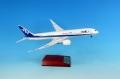 [予約]全日空商事 1/200 787-9 JA893Aスナップフィットモデル(WiFiレドーム・ギアつき )