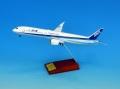 [予約]全日空商事 1/200 787-10 JA900A スナップフィットモデル(WiFi レドーム・ギアつき)