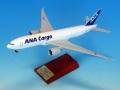 [予約]全日空商事 1/200 777F JA771F ANA CARGO スナップフィットモデル(ギアつき)