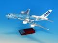 [予約]全日空商事 1/200 A380 JA381A FLYING HONU ANA ブルー 完成品(WiFiレドーム・ギアつき)