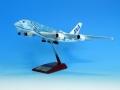 全日空商事 1/200 A380 JA381A FLYING HONU ANA ブルー スナップフィットモデル(WiFiレドーム・ギアつき)