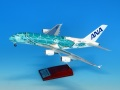 全日空商事 1/200 A380 JA382A FLYING HONU エメラルドグリーン 完成品(WiFiレドーム・ギアつき)
