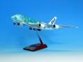 全日空商事 1/200 A380 JA382A FLYING HONU エメラルドグリーン スナップフィットモデル(WiFiレドーム・ギアつき)
