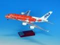 全日空商事 1/200 A380 JA383A FLYING HONU サンセットオレンジ 完成品(WiFiレドーム・ギアつき)