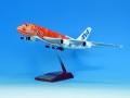 [予約]全日空商事 1/200 A380 JA383A FLYING HONU サンセットオレンジ スナップフィットモデル(WiFiレドーム・ギアつき)
