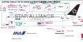 [予約]全日空商事 1/200 1:200 787-9 JA899A STAR ALLIANCE スナップフィットモデル(WiFi レドーム・ギアつき)