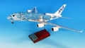 全日空商事 1/200 A380 JA381A FLYING HONU ANAブルー完成品(WiFiレドーム・ギアつき)