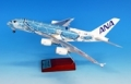 全日空商事 1/200 A380 JA381A FLYING HONU ANAブルー(WiFiレドーム・ギアつき)※スナップフィットモデル