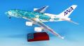 全日空商事 1/200 A380 JA382A FLYING HONU エメラルドグリーンスナップフィットモデル(WiFiレドーム・ギアつき)
