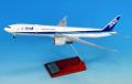 全日空商事 1/200 777-300ER JA795A スナップフィットモデル(WiFiレドーム・ギアつき)