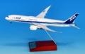 全日空商事 1/200 787-9 JA921A スナップフィット モデル (WiFi レドーム・ギアつき)