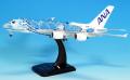 全日空商事 1/400 A380 JA381A ダイキャストモデル(WiFiレドーム・ギアつき)