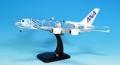 [予約]全日空商事 1/400 A380 JA381A ダイキャストモデル(WiFiレドーム・ギアつき)