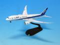 全日空商事 1/400 787-8 JA801A 特別塗装(ギアつき)ABS樹脂完成品