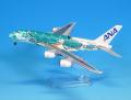 全日空商事 1/500 A380 JA382A エメラルドグリーン (ギアつきWiFiレドームつき)ABS完成品(スタンド付)