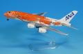 全日空商事 1/500 A380 JA383A サンセットオレンジ (ギアつきWiFiレドームつき)ABS完成品(スタンド付)