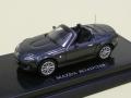 オーバーステア 1/64 マツダ ロードスター RS 2013 メテオグレーマイカ