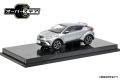 オーバーステア 1/64 トヨタ C-HR (2017) メタルストリームメタリック