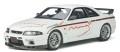otto mobile(オットモビル) 1/18 日産 スカイライン GT-R (BCNR33) マインズ (ホワイト)  世界限定 1,500個