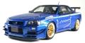[予約]otto mobile(オットモビル) 1/18 日産 スカイライン R34 GT-R マインズ (ブルー) 香港エクスクルーシブモデル