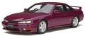 [予約]otto mobile(オットモビル) 1/18 日産 シルビア K's (S14)(パープル) 世界限定:1,500個