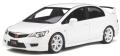 [予約]otto mobile(オットモビル) 1/18 ホンダ シビック タイプR (FD2)(ホワイト)世界限定 1,500個