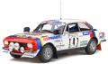[予約]otto mobile(オットモビル) 1/18 プジョー 504 Gr.4 クーペ V6 サファリラリー 1978 (ホワイト/ブルー/レッド) 世界限定 2,000個
