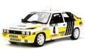 [予約]otto mobile(オットモビル) 1/18 ルノー R11 ターボ ラリー・ド・ポルトガル #4 J.Ragnotti (ホワイト/イエロー)世界限定 2,000個